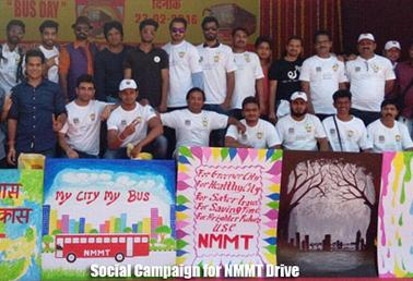 nmmt-team